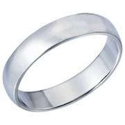 silverringthingrasevingrin