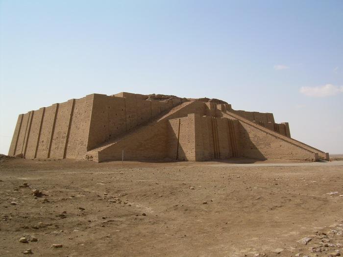 atb-ur-ziggurat